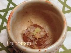 131113 梅鰹生姜茶-1