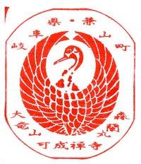 20121218.jpg