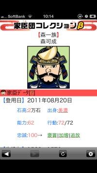 20121221b.jpg