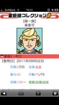 20121221e.jpg