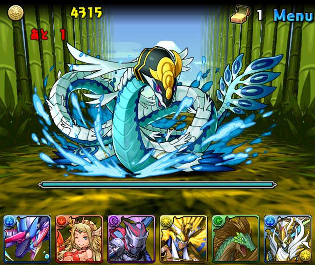 水の戦国龍