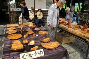 kaminoyama1_20120625224343.jpg