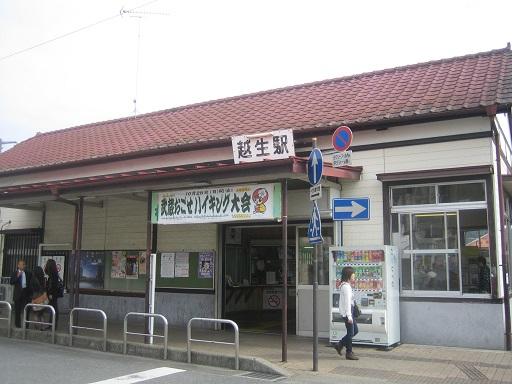 IMG_9169 - コピー