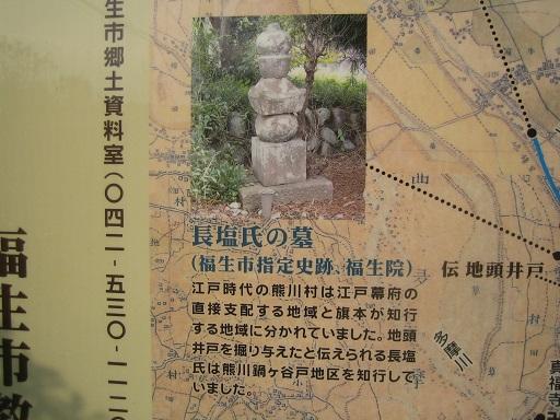 IMG_0028 - コピー
