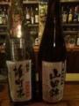 岡山のお酒