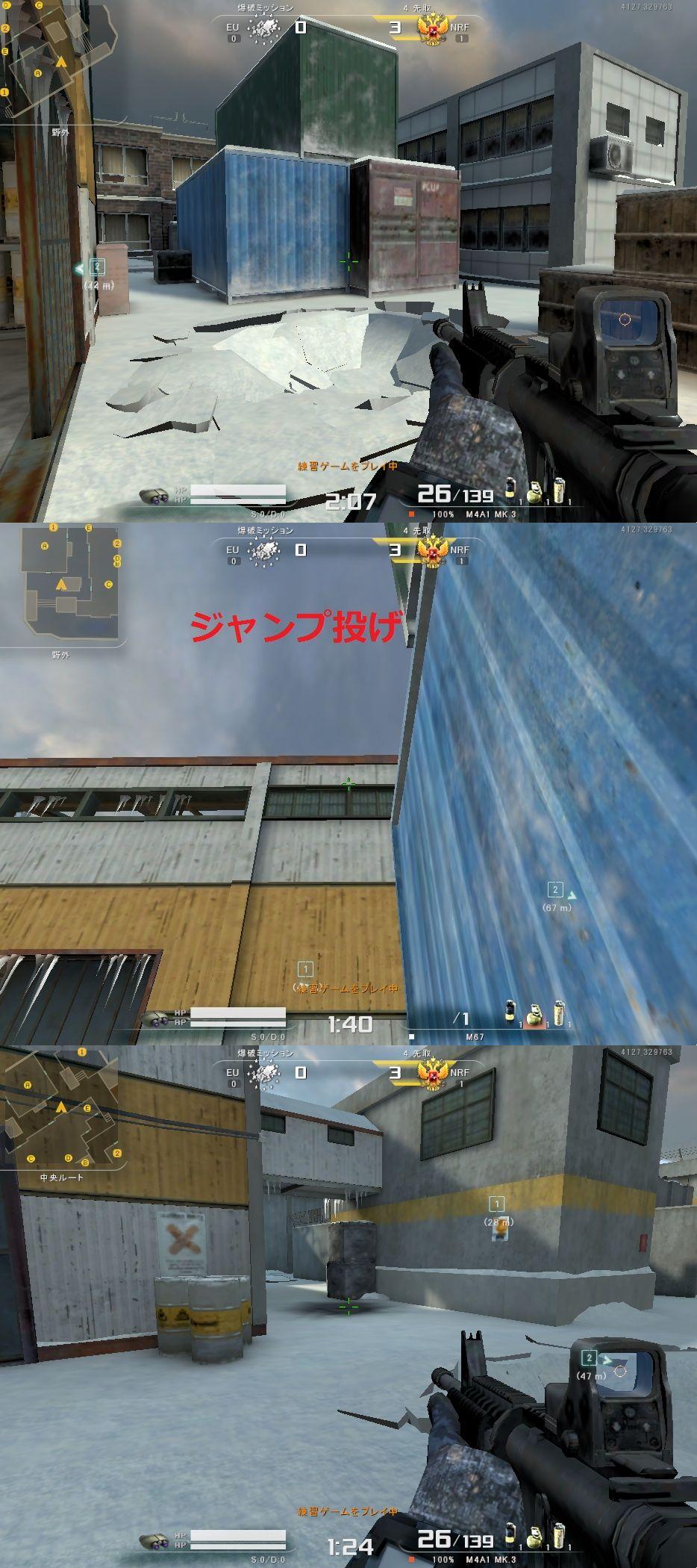 倉庫前→倉庫出口横