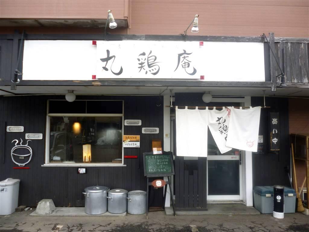 丸鶏庵13_04_12-017