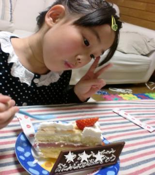 ケーキピース360