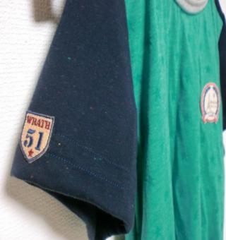 緑ワッペン320