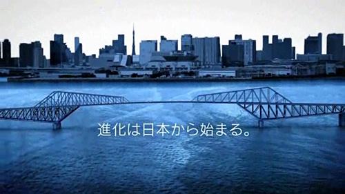 東京ゲートブリッジポスター
