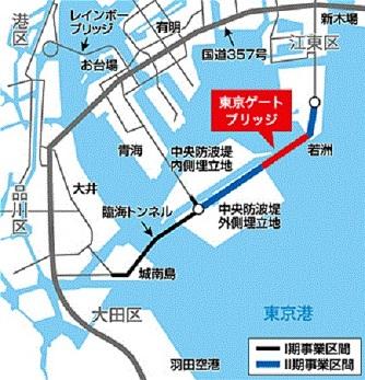 Tokyo Gate Bridge Map
