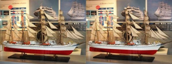 海王丸模型(平行法)
