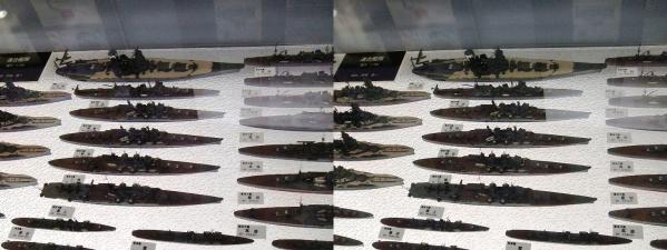 連合艦隊模型②(交差法)