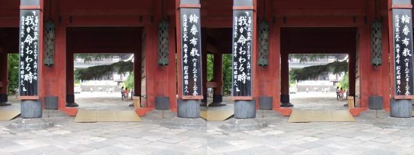 増上寺①(平行法)