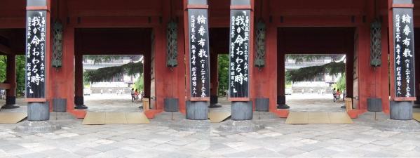 増上寺①(交差法)