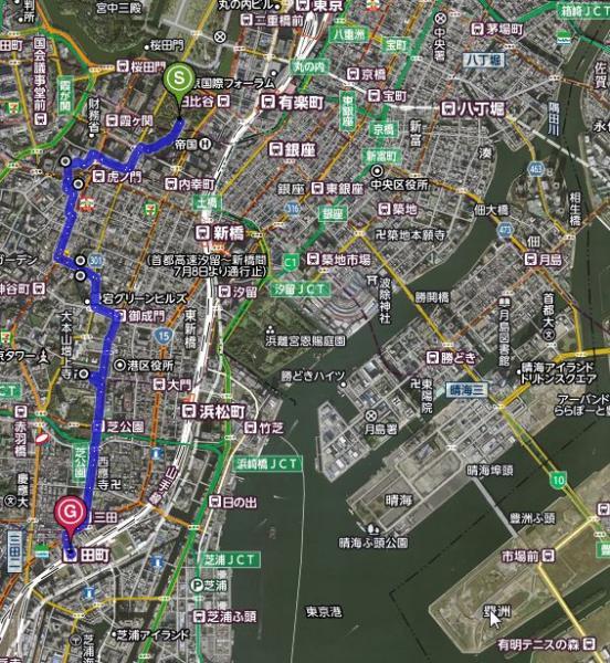 ウォーキングコース(日比谷~田町)