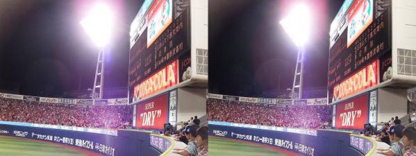 DeNA-広島2012.7.15⑦(交差法)