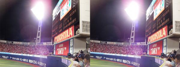 DeNA-広島2012.7.15⑦(平行法)