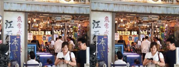 ららぽーと豊洲「寿司常」③(交差法)