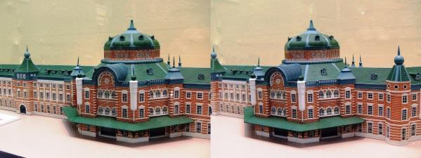 東京駅舎模型(平行法)