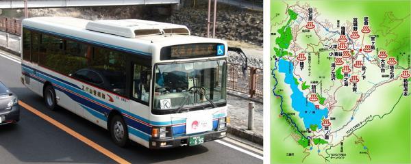 箱根登山バス&箱根十七湯
