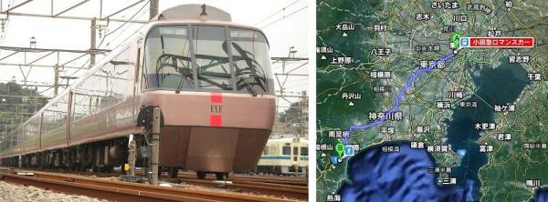 小田急ロマンスカーEXE3000型&新宿-箱根湯本ルート