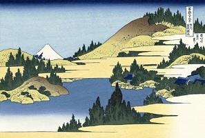 葛飾北斎 「相州箱根湖水」(富嶽三十六景)