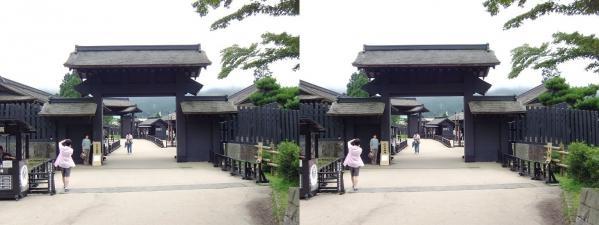 箱根関所(交差法)
