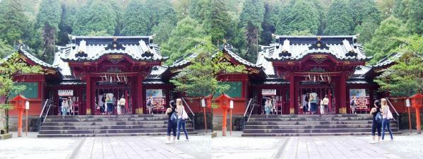 箱根神社③(交差法)
