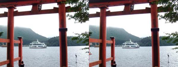 箱根神社②(平行法)
