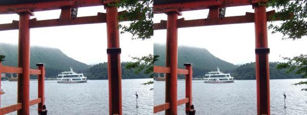 箱根神社②(交差法)