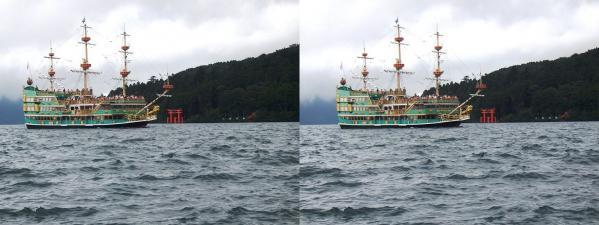 箱根海賊船パーサ号(平行法)
