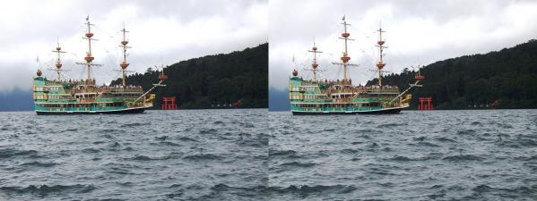 箱根海賊船パーサ号(交差法)