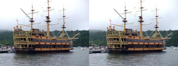 箱根海賊船ビクトリー号⑤(平行法)