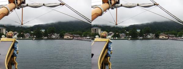 箱根海賊船ビクトリー号④(平行法)