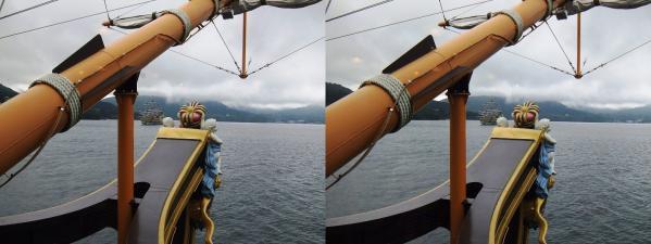 箱根海賊船ビクトリー号③(平行法)