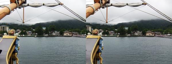 箱根海賊船ビクトリー号④(交差法)