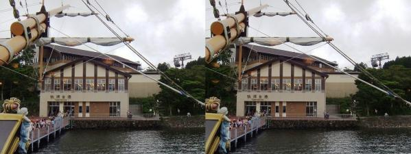 箱根海賊船ビクトリー号②(交差法)