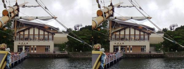 箱根海賊船ビクトリー号②(平行法)