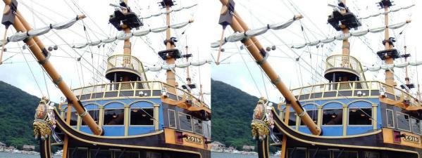 箱根海賊船ビクトリー号①(平行法)