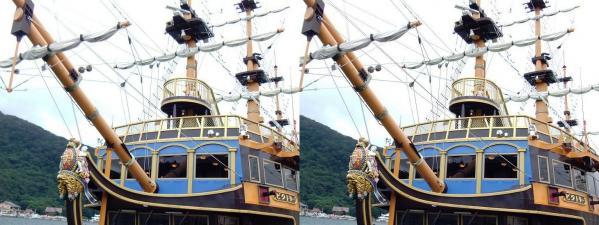 箱根海賊船ビクトリー号①(交差法)