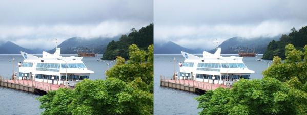芦ノ湖遊覧船(平行法)