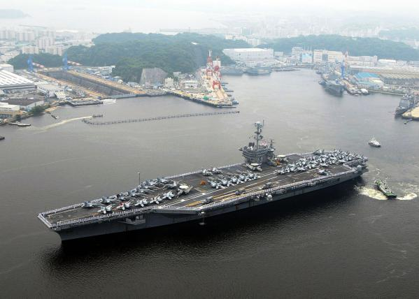 carrier USS George Washington Yokosuka