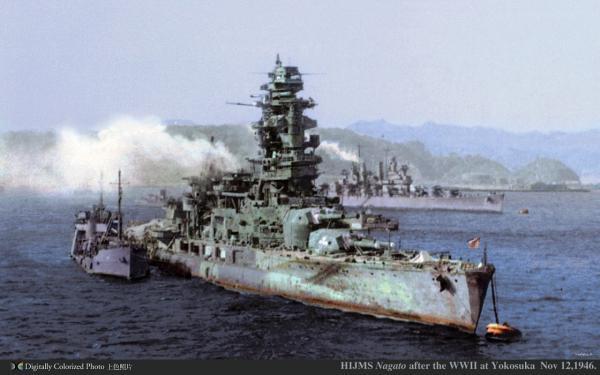 米軍管理下の戦艦長門(昭和20年11月12日 横須賀)