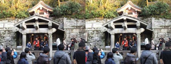 清水寺 音羽の滝(平行法)
