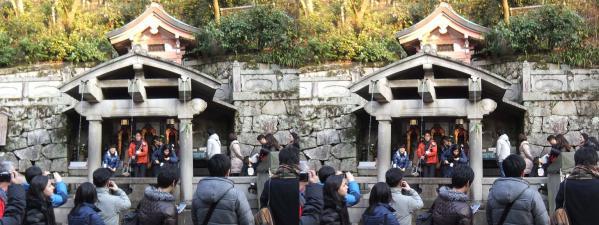清水寺 音羽の滝(交差法)
