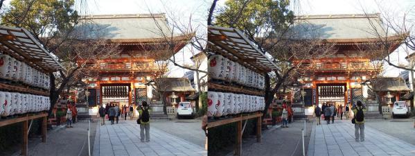 八坂神社④(平行法)