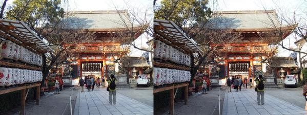 八坂神社④(交差法)