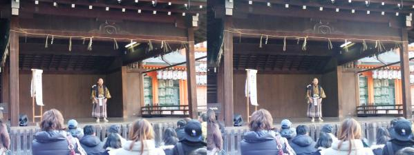 八坂神社③(平行法)