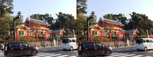 八坂神社①(交差法)